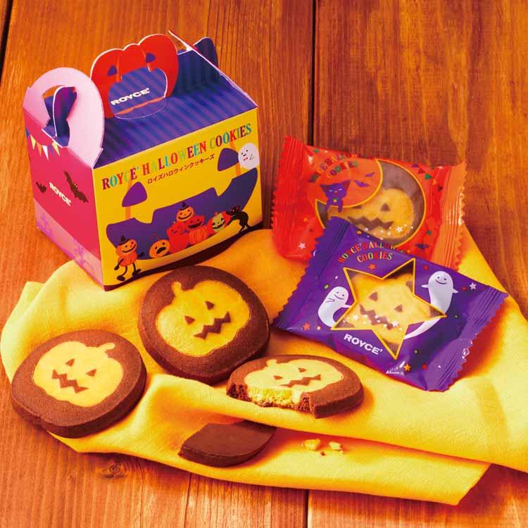 ロイズの『ロイズハロウィンクッキーズ[5枚入]』