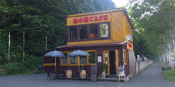 山小屋CAFE