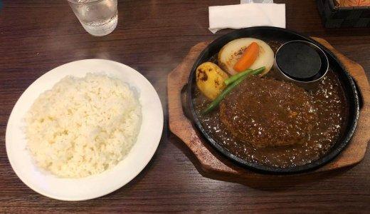 【札幌牛亭 サッポロファクトリー店】つなぎなし牛肉100%のステーキハンバーグがサッポロファクトリーで食べれるぞっ!