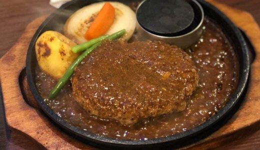 【札幌牛亭 狸小路店(仮)】つなぎなし牛肉100%の人気ハンバーグが狸小路にオープン予定!