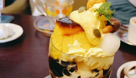 【クシュクシュ】豊平区にあるキッシュに季節限定パフェも人気なカフェ!秋にはムーミン付きのかぼちゃパフェがっ