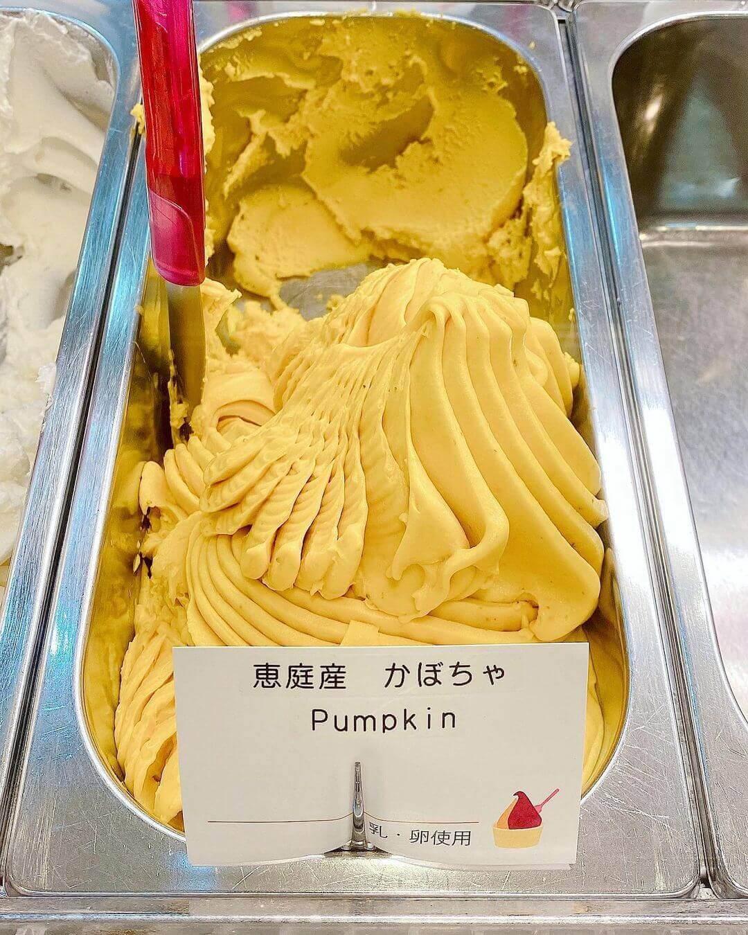 ジェラッテリア ソッリーゾの恵庭産 かぼちゃ