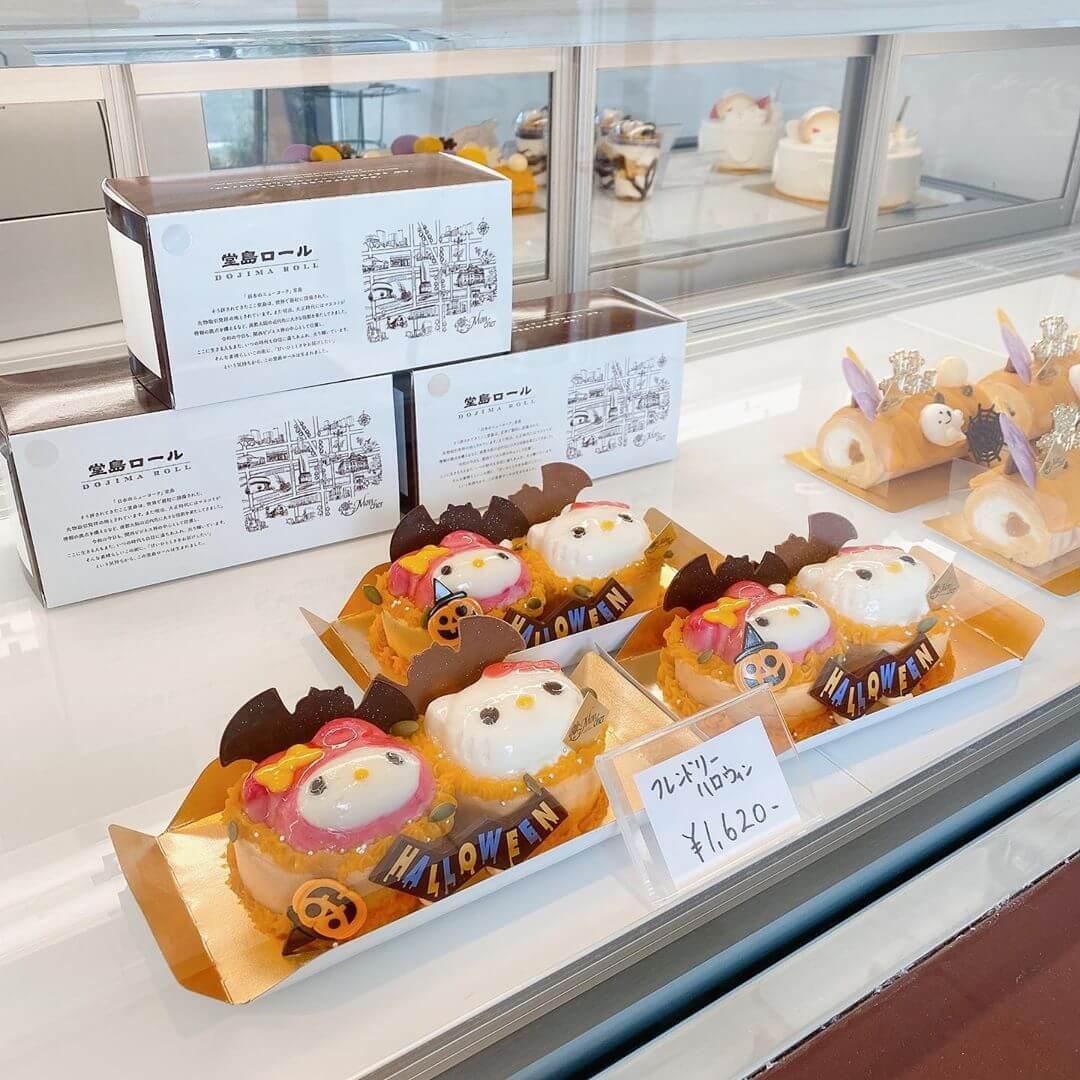 モンシェール 札幌円山店のフレンドリーハロウィン