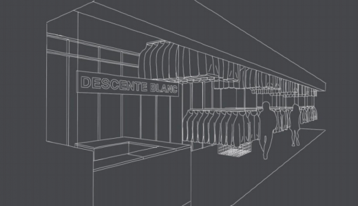 """【デサント ブラン 札幌ステラプレイス店】北海道初となる""""デサント""""ブランド直営店がオープン!"""