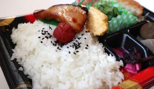 【まるやま食堂】円山にお弁当のテイクアウト&デリバリー専門店がオープン!