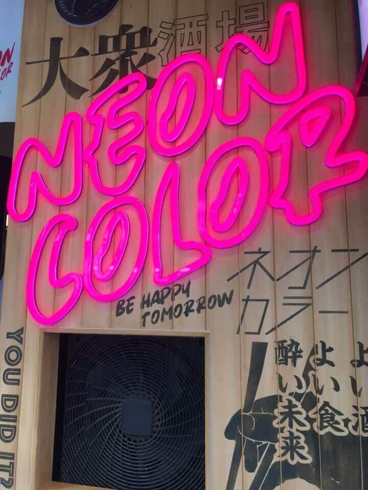 大衆酒場ネオンカラーのネオン看板