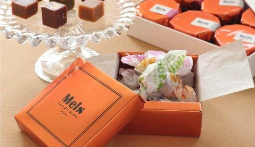 キャラメルスイーツ専門店『メルズキャラメルワークス』が大丸札幌に期間限定で出店!