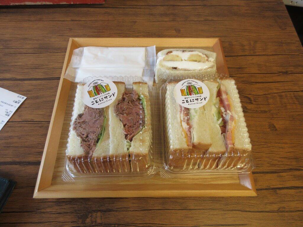 厚切りサンドイッチのお店 ことにサンドのサンドイッチ 各種