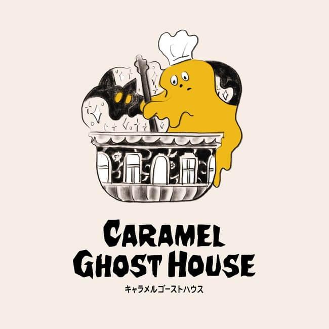 キャラメルゴーストハウスのロゴ