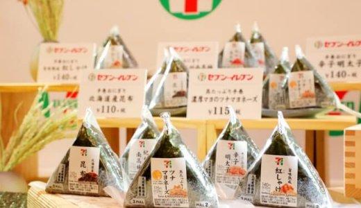 【セブンイレブン 北海道ST手稲】手稲駅にキヨスク手稲店閉店後、新たにセブンイレブンがオープン!
