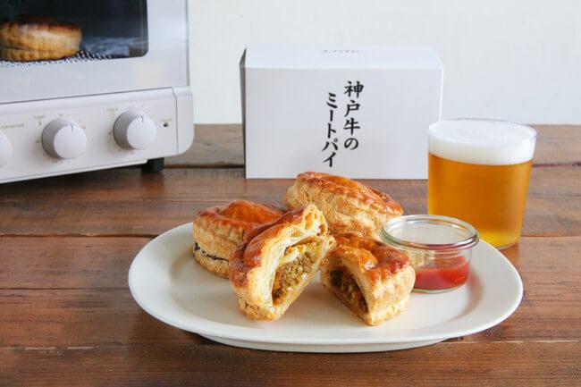 ユーハイム『神戸牛のミートパイ』