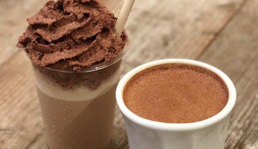 【ホテルショコラ 札幌ステラプレイス店】イギリス発チョコレート専門店が札幌駅に!カフェ併設&ビューティアイテムも展開