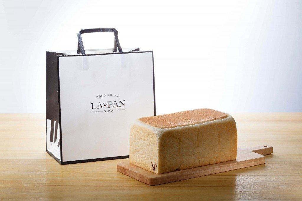 高級クリーミー生食パン専門店 LA・PAN(ラ・パン)