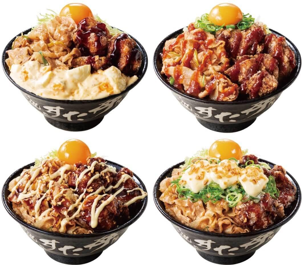 すた丼の飯テロイベント『ドカ喰いすたみなRUSH』全4商品