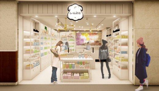 【Laline(ラリン) さっぽろポールタウン店】イスラエル発の自然派コスメブランドが大通にオープン!