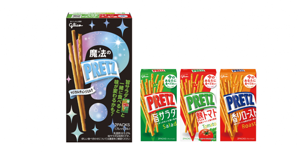 『魔法のプリッツ<マジカルチェンジミルク>』