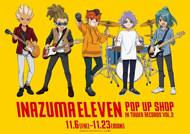 『イナズマイレブン POP UP SHOP in TOWER RECORDS vol.2』