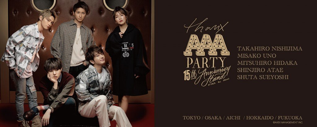 『THANX AAA PARTY ~15th AnniversAry stAnd~』