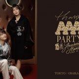 『THANX AAA PARTY ~15th AnniversAry stAnd~』が延長決定!タワーレコードカフェ札幌ピヴォ店にて秋・冬メニューが楽しめるっ