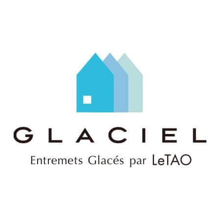 アントルメグラッセ・グラス専門店『GLACIEL』のロゴ