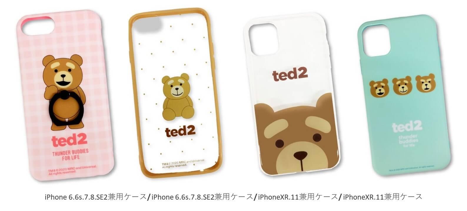 『サンキューマート×TED2』コラボグッズ-アイフォンケース