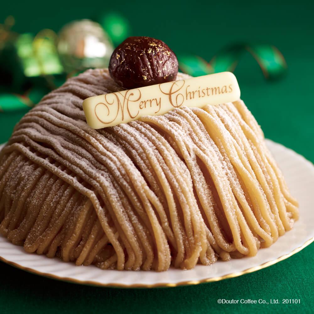 ドトールのクリスマス和栗のモンブラン