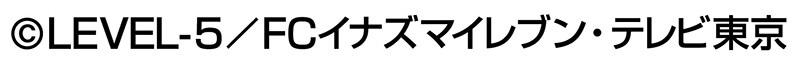 『イナズマイレブン POP UP SHOP in TOWER RECORDS vol.2』-コピーライト