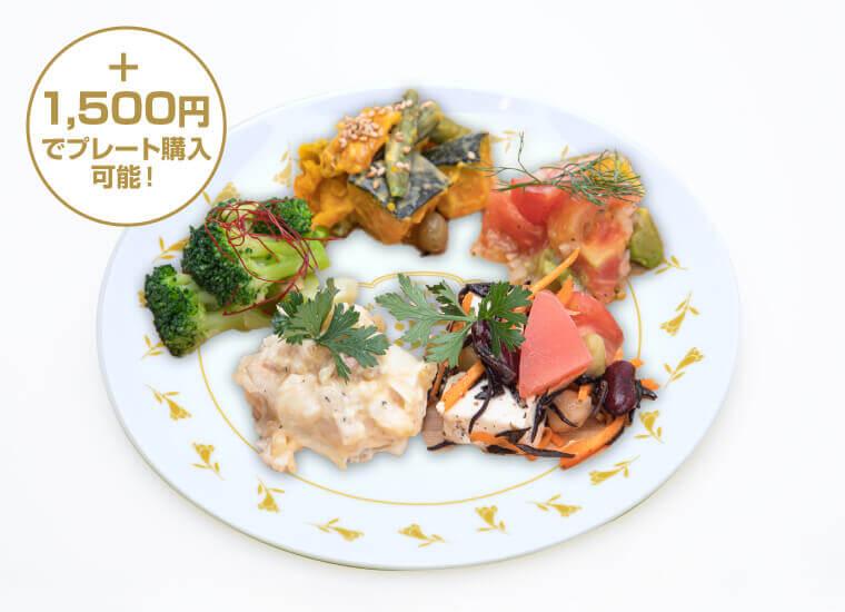 MAI SHIRAISHI CAFEの『選べる3種のデリサラダ』