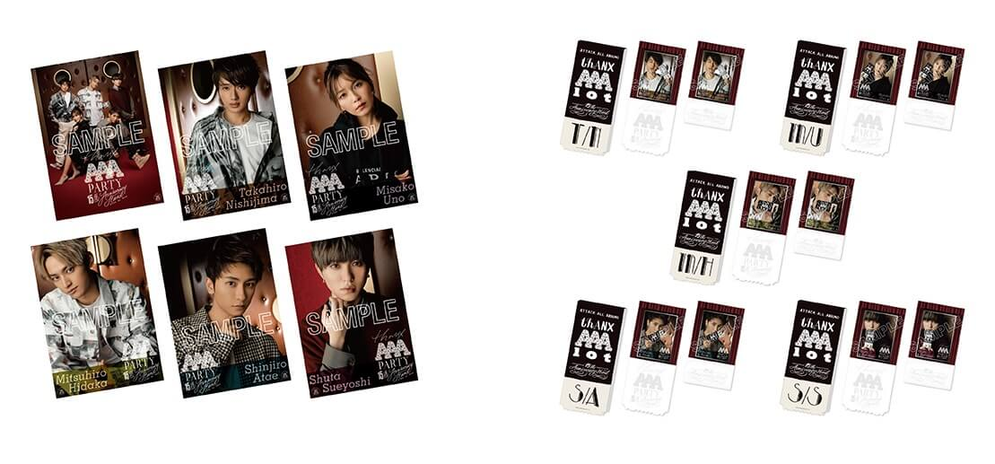 『THANX AAA PARTY ~15th AnniversAry stAnd~』-A2ポスター[WINTER ver.](全5種)、チケットメモ(全5種)