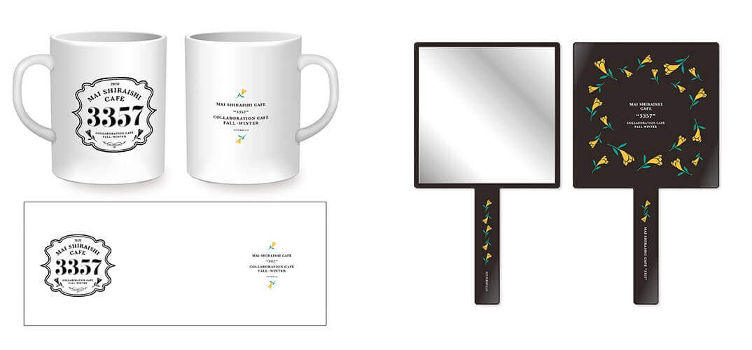 MAI SHIRAISHI CAFEの『マグカップ、ハンドミラー』