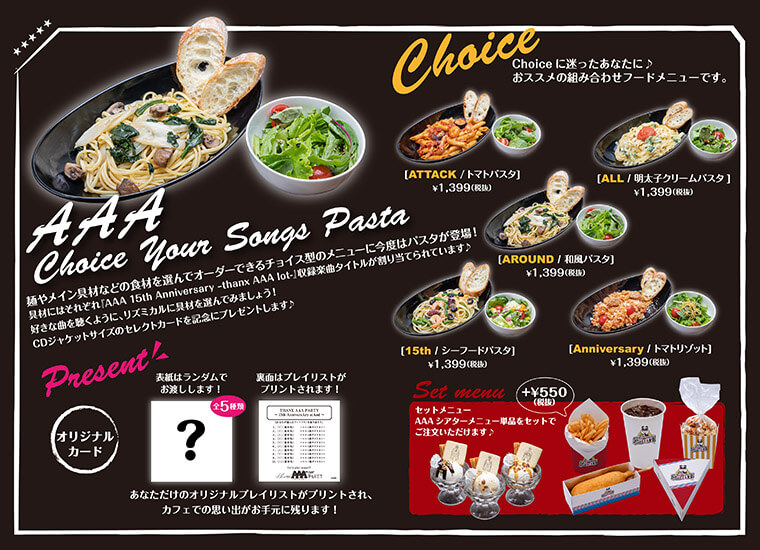『THANX AAA PARTY ~15th AnniversAry stAnd~』-Choice Your Songs Pasta 1,399円~