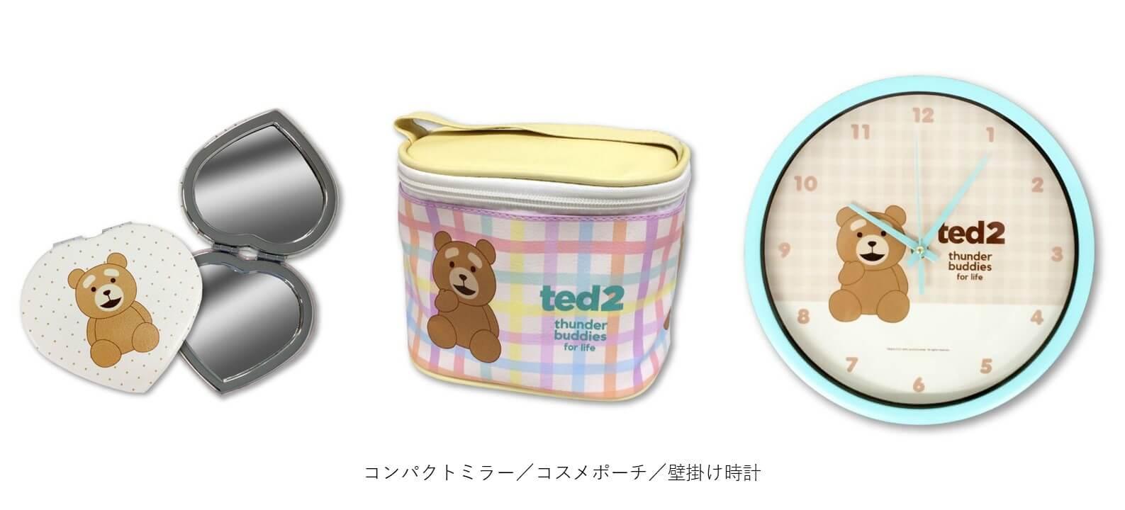 『サンキューマート×TED2』コラボグッズ-コンパクトミラー