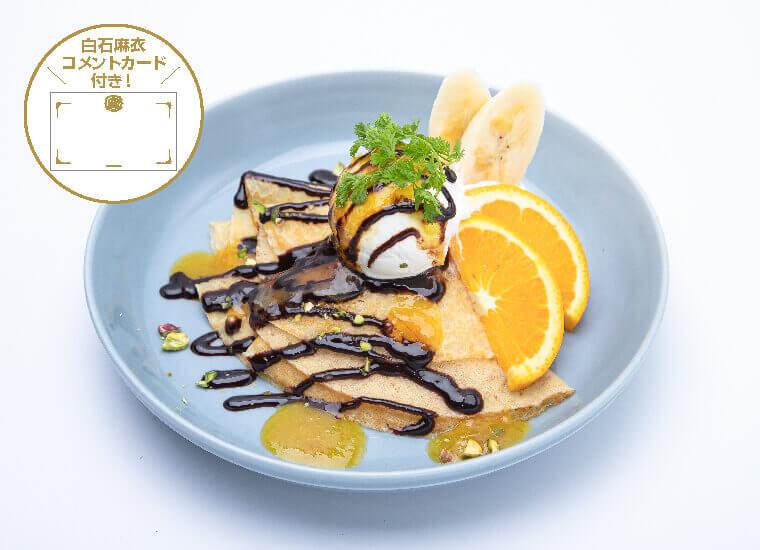MAI SHIRAISHI CAFEの『オレンジとバナナのクレープ』