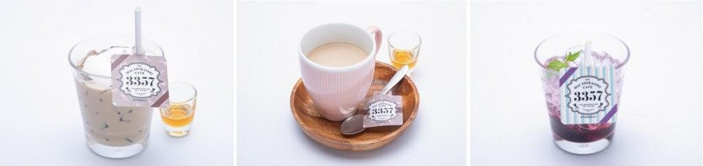 MAI SHIRAISHI CAFEの『カフェラテ』