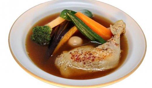 【か~るま~る】白石区にスープカレー専門店がオープン!ほろほろチキンのスープカレーを提供っ