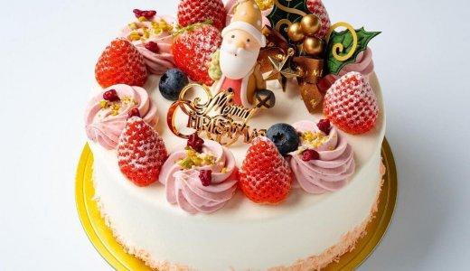創成川イーストにある札幌スイーツガーデン パロムがクリスマスケーキの予約を実施!