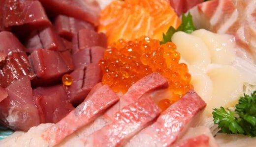 【すし処 北の味 oosuke】すすきのに海鮮丼のテイクアウトも可能な寿司屋がオープン!