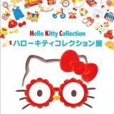 キティのカワイイを詰め込んだ『ハローキティコレクション展』が12月16日(水)より丸井今井で開催!