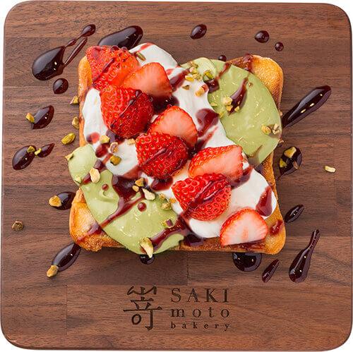 高級食パン専門店 嵜本(さきもと)の『極美オープンサンド‐いちごとピスタチオクリーム』
