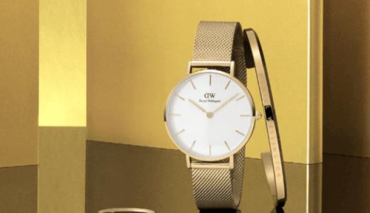 【ダニエル ウェリントン 札幌ステラプレイス店】北海道初出店の腕時計・アクセサリーブランドが札幌駅直結にオープン!
