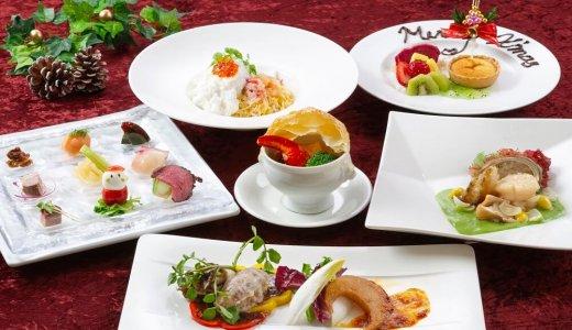 札幌ビューホテル大通公園にある『中国料理 緑花(ルファ)』にてクリスマスディナーが12月21日(月)より提供を開始!