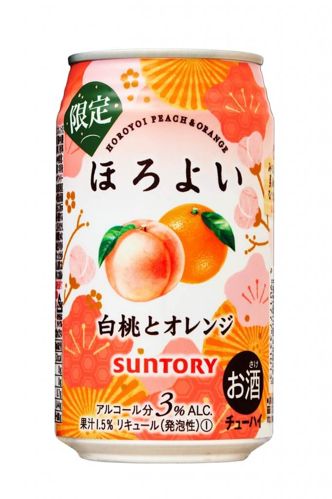『ほろよい〈白桃とオレンジ〉』
