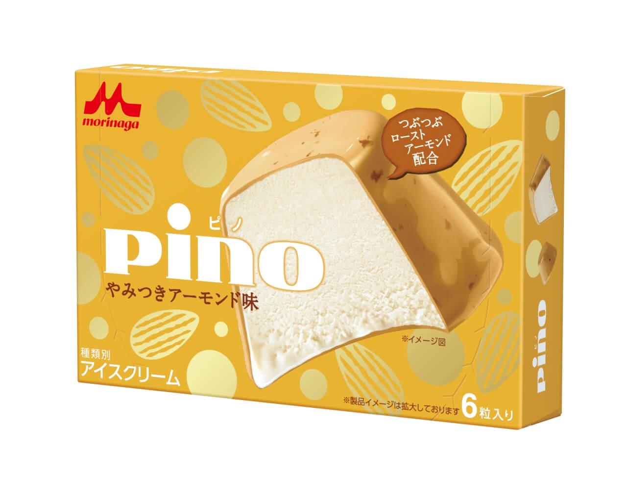 『ピノ やみつきアーモンド味』