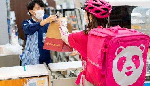 フードデリバリーサービス『foodpanda』が11月17日(火)よりローソンとの提携を開始!