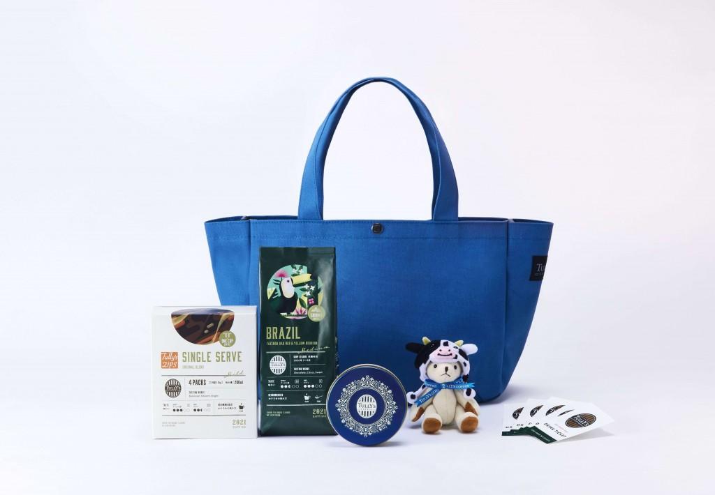 タリーズコーヒー福袋『2021 HAPPY BAG』-3,500円バッグ(ブルー)