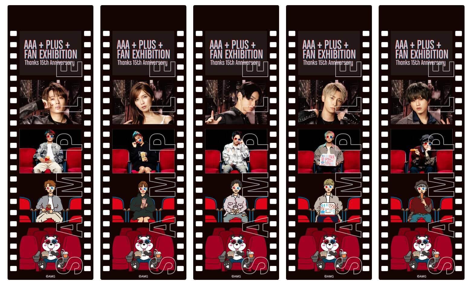 札幌パルコ『AAA +PLUS+ FAN EXHIBITION -Thanks 15th Anniversary-』-入場特典
