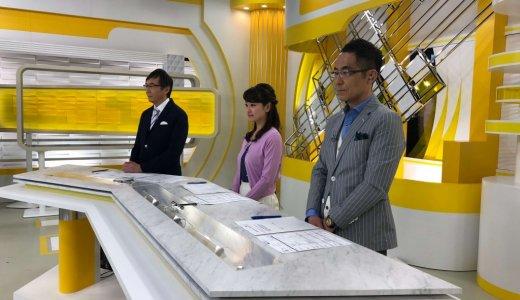 STVニュース北海道が『LINEアカウントメディア プラットフォーム』にて配信開始!