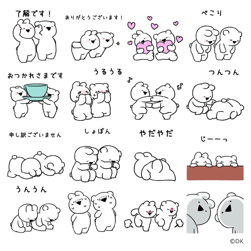 STVニュース北海道-「すこぶる動くちびウサギ&クマ ×選べるニュース」LINEスタンプ
