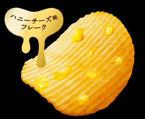 『ピザポテト クアトロチーズ味』-ハニーチーズ味フレーク
