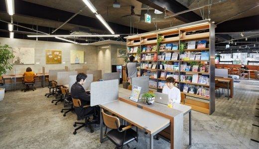 【TSUTAYA 新道東駅前店】3つの放題が楽しめるカフェラウンジを新設しリニューアル!
